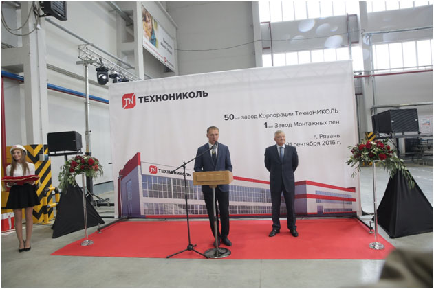 TechnoNICOL Corporation completed the construction of the 50th plant