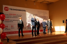 Builders of the Republic of Tatarstan are welcome to improve their skills
